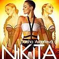 Nikita - Avocado album