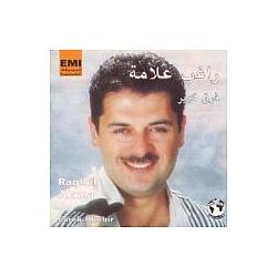 Ragheb Alama - Farek Kabir album