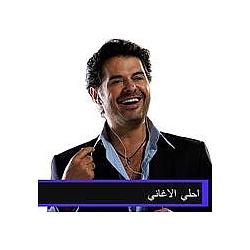 Ragheb Alama - Best Of Ragheb album