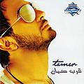 Tamer Hosny - Arrab Kaman album