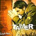 Tamer Hosny - Enaia Bethebak album