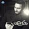 Tamer Hosny - Bahebak Enta album
