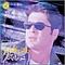 Wael Kfoury - Shou Rayek album