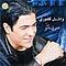 Wael Kfoury - Omri Kellou album