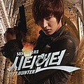 Rainbow - City Hunter drama OST album