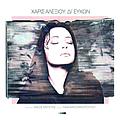 Haris Alexiou - Di' Efchon album