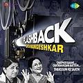 Lata Mangeshkar - Flash Back: Lata Mangeshkar (Tabassum Ke Saath) album