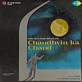 Lata Mangeshkar - Chaudhvin Ka Chand album