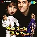 Lata Mangeshkar - Hum Aapke Hain Koun (Original Motion Picture Soundtrack) album