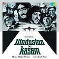 Lata Mangeshkar - Hindustan Ki Kasam album