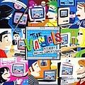 The Vandals - Internet Dating Superstuds album
