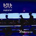 Tilt - Explorer альбом