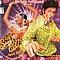 KK - Om Shanti Om album
