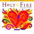 Paul Wilbur - Holy Fire album