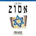 Paul Wilbur - Up to Zion album