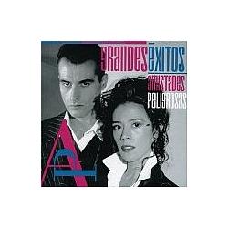 Amistades Peligrosas - Grandes Exitos альбом