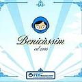 Athlete - Benicassim CD 2005 (disc 1) альбом