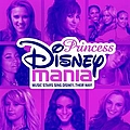 Demi Lovato - Princess Disneymania album