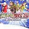 PureNRG - A PureNRG Christmas album