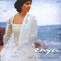 Enya - B-Sides & Remixes альбом