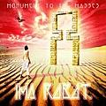 Ima Robot - Monument To The Masses альбом