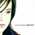 Kaija Koo - Viiden minuutin hiljaisuus album