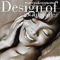 Janet Jackson - Design of a Decade: 1986-1996 (disc 2) альбом