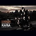 Kara - 루팡 (Lupin) альбом