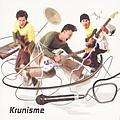 Kru - Sampai альбом