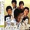 Kyu Sakamoto - Memorial Best album
