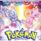 Mandah - Pokémon: The First Movie album
