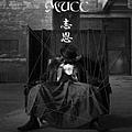 MUCC - Shion album