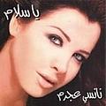 Nancy Ajram - Akhasmak Ah album