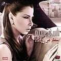 Nancy Ajram - Betfakkar Fi Eih album