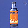 Obk - Singles 91/98 альбом